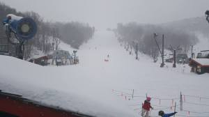 Appalachian Ski Resort